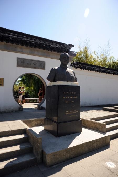 Dr. Sun Yat-Sen Chinese gardens.